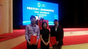An image of Professor Chaoyong Yang (Left) and Professor Xingyu Jiang (Right)