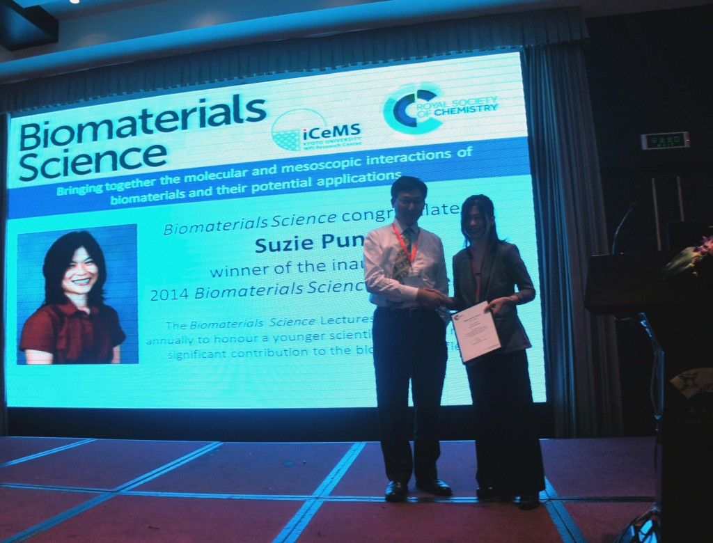 Suzie Pun accepts Biomaterials Science Lectureship Award