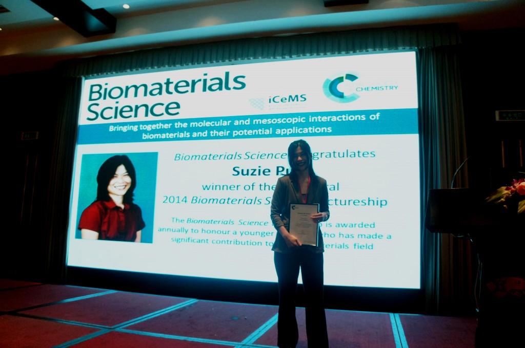 biomaterial essay