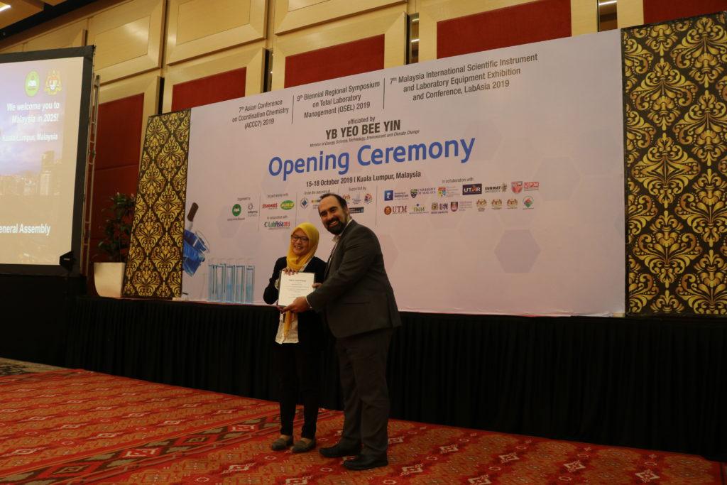 Nurul Filzah Ghazali, Dalton Transactions ACCC7 Winner