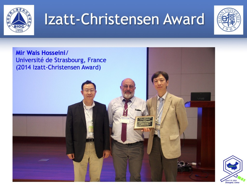 Presentation of the Izatt-Christensen award at the 2014 ISMSC meeting.