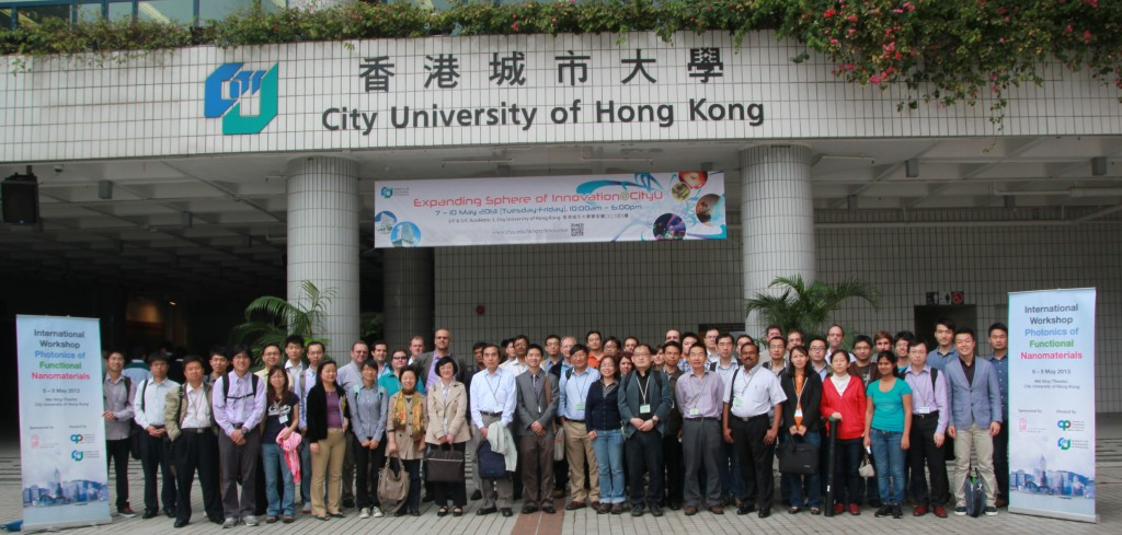 International Workshop on Photonics of Functional Nanomaterials