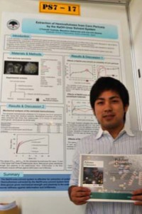 photo of Tomoki Yoshida with his winning poster