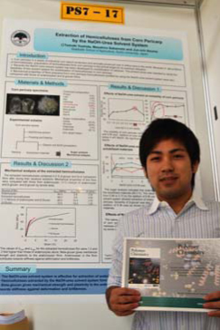 To tomoki yoshida for winning a polymer chemistry poster prize