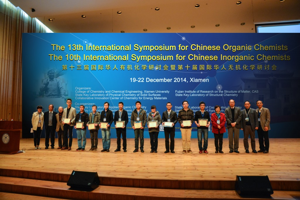 Winners for both ISCIC-10 and ISCOC-13, judges, scientific committee and RSC staff