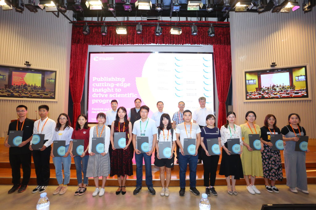Poster prize winners of the 10th National Conference on Inorganic Chemistry of the Chinese Chemical Society