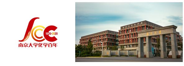 Celebrating a century of chemical excellence at Nanjing University