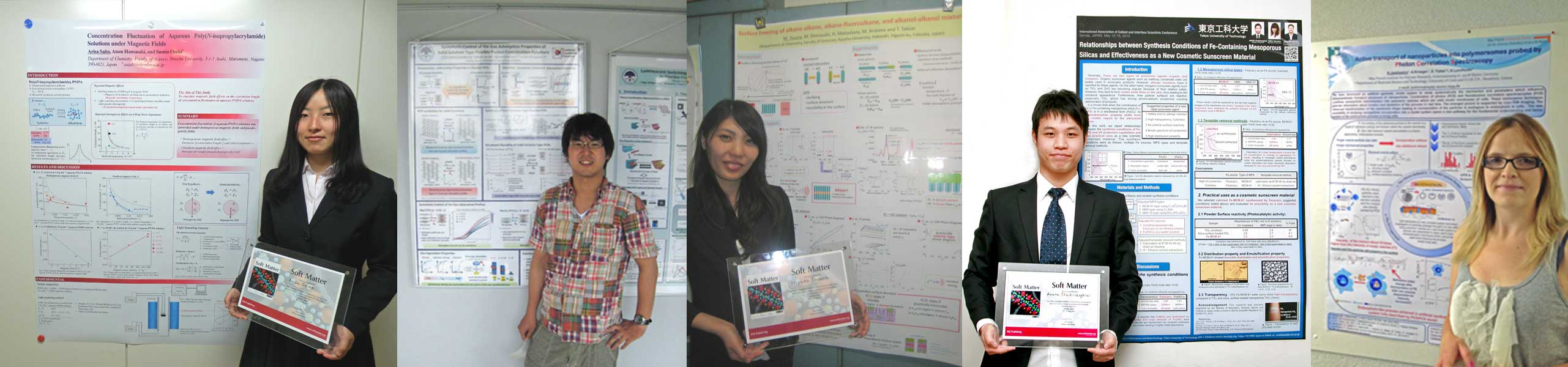 Poster Prize winners at International Association of Colloid and Interface Scientists